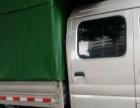四会货车搬家拉货,长短途运输,货运物流