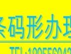 安庆潜山办理公司到哪里办理,安庆华诚代办
