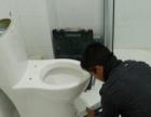 延吉修理自来水、修理过滤器、阀门、自来水、水龙头