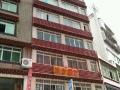 丹巴团结街 临街四楼150平米