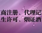 太原杏花岭区工快速办理营业执照