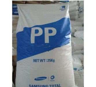 专卖 V0阻燃 PP FB51R 韩国三星 全国包邮