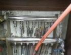专业清洗地暖、维修地暖管道,堵塞,去除暖气管道杂物