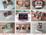 协易冲床离合器维修,动态平衡防震气垫-东永源机械