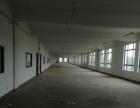 淀山湖镇二楼2000平米厂房出租