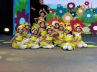 北京幼儿舞蹈培训 西城区舞蹈培训