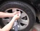 下关快速补胎换胎搭电瓶覆盖全南京/全市汽修拖车送油送水开锁