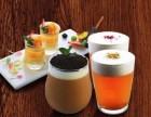 teapoki茶咖师加盟费用高吗加盟怎么样