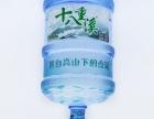 福州台江区茶亭洋中苍霞宁化街道附近桶装水送水配送价格低至8元