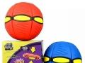 飞碟球变形球发泄球