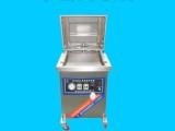 供应厂家直销小康手动单室真空包装机