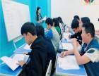 未央区小学课外辅导,少儿英语,哪家教育机构好一些