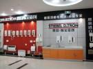 欢迎访问 斯宝亚创热水器 全国各市售后服务维修?!