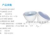 MR16 LED射灯 5W 塑包铝 MR16射灯 厂家直销
