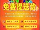 上海佳吉物流有限公司
