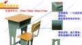 全新隔断工位办公桌办公椅储物柜文件柜上下床课桌