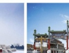 2799元玩转北京人民大会堂雪世界五天双飞纯玩团