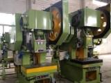 珠海报废设备回收//闲置物品回收//工厂旧机械收购