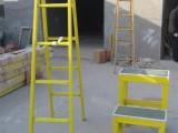 河北厂家大量供应 冀航电力 优质 绝缘凳 绝缘折叠凳 批发
