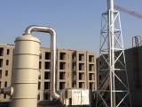 湖北塑料废气净化塔挤塑机车间异味活性炭吸附塔