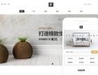 银川企业官网建设 银川网站设计制作 银川专业建站公司