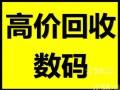 杭州回收二手电脑 全新内存条 全新硬盘 全新显示器回收