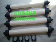 电泳流水线配件 电泳阳极管厂家价格优惠