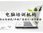 宝山顾村平面设计培训丨广告设计,室内装潢设计培训