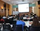 广州哪里可以报名学习在职MBA?