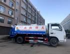重慶東風5噸多利卡灑水車廠家直銷