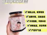 蓓趣阿膠枸杞懷姜膏怎么樣 下奶嗎