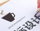 商标注册申请备案版权登记注册代理公司正规企业办理入