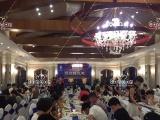 中秋中西餐宴派对、庆典礼仪餐宴派送、跨区域宴会执行
