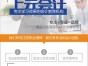 评价样本结果阶段 南通上元注册会计师培训班!