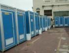 临高活动公厕、移动厕所租赁