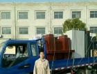 南京全都会搬家服务有限公司专业承接居民搬家,公司搬家搬钢