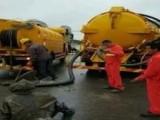 合肥专业大型管道清淤公司 清理污水管道 清理化粪池