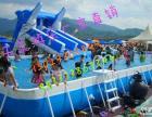 天蕊厂家销售大型儿童游艺设施支架水池小飞鱼钢架蹦极沙滩池