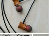 木质耳机,牛角耳机,木耳机