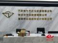 深圳湾南山后海广告制作,公司招牌制作