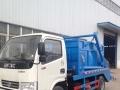 转让 洒水车厂家直销5吨10吨15吨洒水车