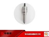 江铃发动机喷油嘴DLLA145S1169机械加工厂家