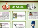 龍泉舞蹈跆拳道培訓免費還送1400元禮包