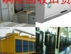 泉州海波高价上门回收空调冰箱电视洗衣机各种电器家电回收