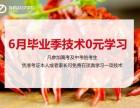 重庆小面加盟 低成本高收入 开店全面扶持