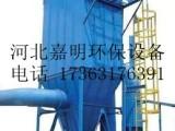 HMC型脉冲单机布袋除尘器 河北嘉明环保设备