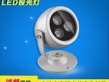 江门鸿麟 地球仪款 3W LED投光灯 防水效果好