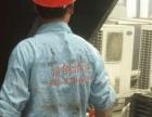 上海崇明油烟管道清洗公司 就选洁创为您服务