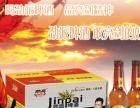 青岛劲派枸杞啤酒 酒水批发