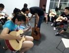 卓达书香园专业学吉他